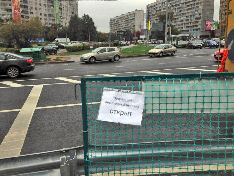 Улица Гоголя без наземных
