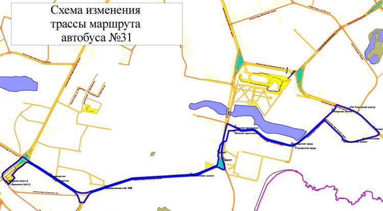 Новая схема маршрута автобуса