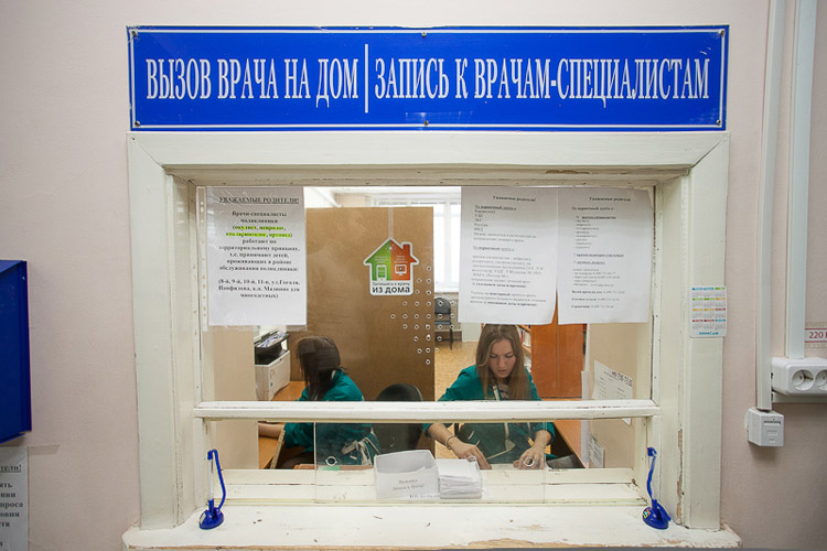 Дошкольно школьное отделение детских поликлиник