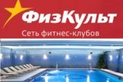 В Зеленограде в 18-м микрорайоне построят бассейн