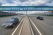 Проезд по Новой Ленинградке подорожает с 28 апреля