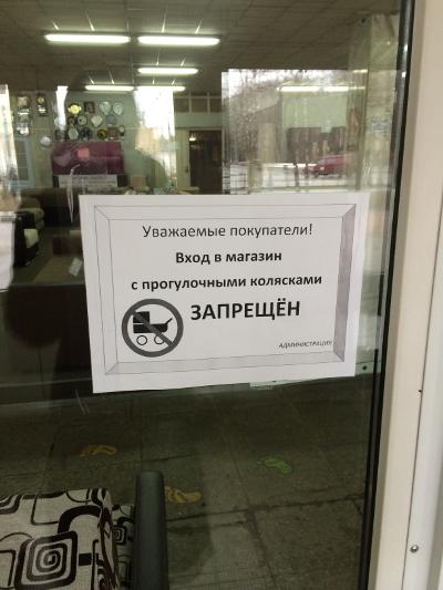 Больничный лист купить официально в Зеленограде