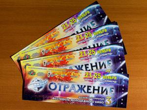 Билеты на «Отражение» поступили в кассы ДК «Зеленоград»