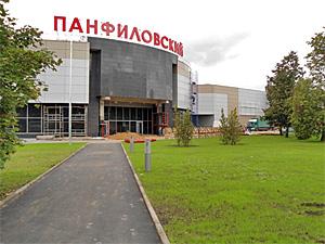 ТК «Панфиловский» торжественно откроют 29 сентября