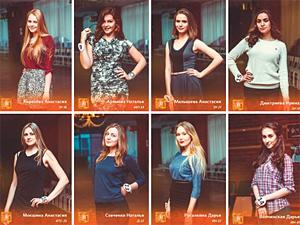 «Мисс МИЭТ'15»: участницы