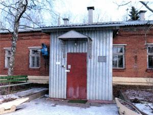 Владелец пиццерий купил здание «Зеленоградводоканала»