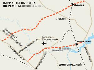 «Шереметьево» предлагает соединить Ленинградку и Дмитровку новой дорогой