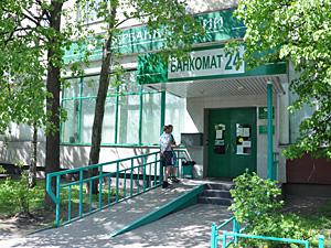 Пенсионерке подменили 200 тысяч рублей на бумагу