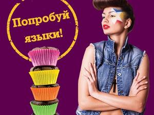 Школа английского языка «ВКС-Зеленоград» приглашает на бесплатный пробный урок