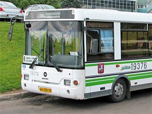Отменен маршрут автобуса №6
