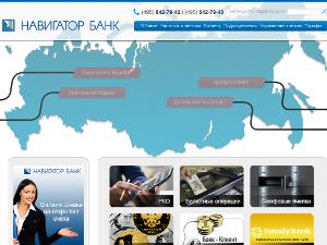 В Зеленограде закрылись два отделения банка «Навигатор»