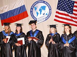 Институт международного бизнес образования лишился лицензии