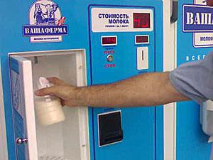 Молочные цистерны хотят заменить торговыми автоматами ради безопасности