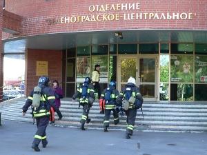 В «Банке Москвы» проходят пожарные учения