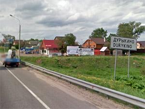 Дорожный конфликт на Ленинградке привел к стрельбе