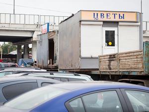 У станции Крюково демонтировали 32 торговых павильона