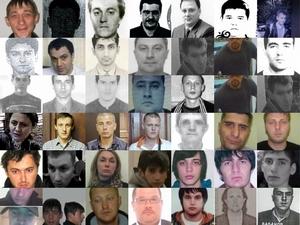 Полиция Зеленограда обменяется подозреваемыми с белорусской милицией