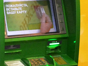 Консультант банка обокрала трех пожилых клиентов
