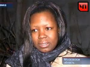 В Черной грязи задержали элитную проститутку с Ямайки