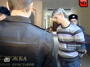 Сисадмин из Зеленограда задержан по обвинению в изнасилованиях