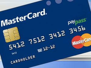 В тверских электричках запустят оплату проезда банковской картой