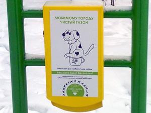 Урны для собак начнут устанавливать во дворах