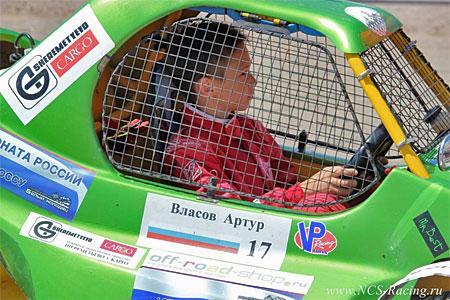 10-летний зеленоградец выиграл первенство России по автокроссу