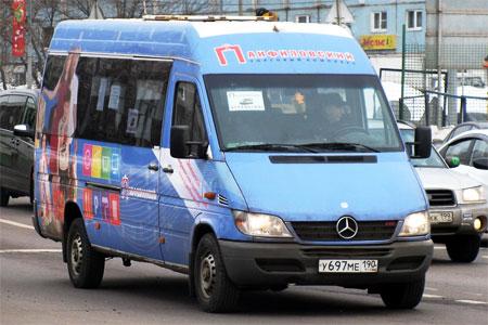 ТК «Панфиловский» отменит бесплатные маршрутки