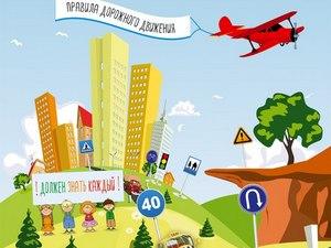 Центр комплексного развития «Доброволец» приглашает детей и подростков в «Школу дорожного движения»