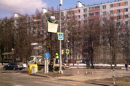 В Зеленограде начали устанавливать многофункциональные камеры фиксации нарушений ПДД