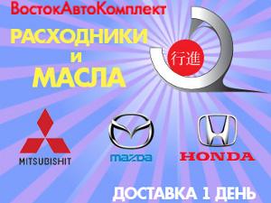 В Зеленограде открылся интернет-магазин японских автозапчастей