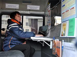 Мобильный кабинет охраны труда появится в Зеленограде