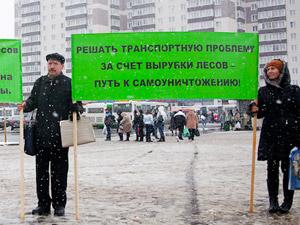 В Крюково пройдет митинг в защиту подмосковных лесов