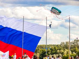 Гран-при по парашютному спорту