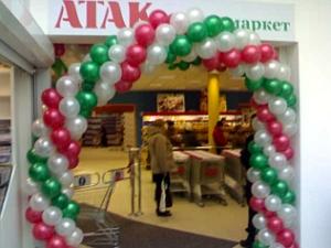 В Зеленограде открылся второй супермаркет «Атак»