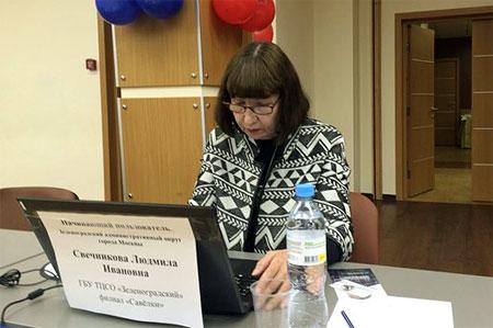 Пенсионерка из Зеленограда стала чемпионом Москвы по компьютерному многоборью