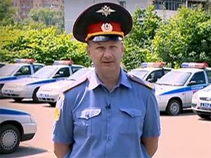 Назначен новый командир батальона ДПС