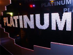 Еще один охранник клуба «Платинум» осужден за избиение посетителя