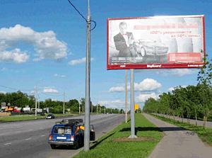 РА «Манго» провело исследование эффективности размещения рекламы в Зеленограде