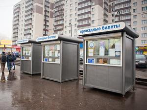 Разовый билет на автобус подорожает на 5 рублей