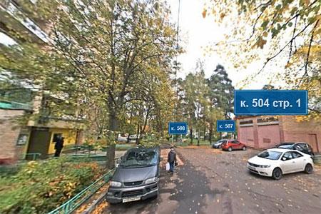 Префектура забраковала коллективное обращение жителей 5-го микрорайона против стройки во дворе дома