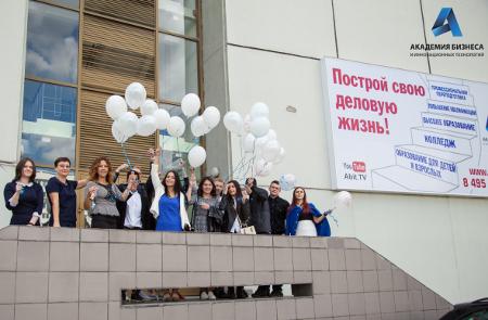 Посвящение встуденты  в «Академии бизнеса и инновационных технологий»