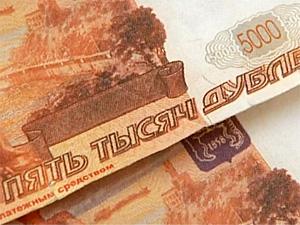 Пенсионеру подменили деньги на «билет банка приколов»