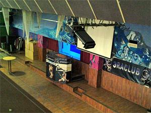 Бывший кинотеатр «Эра» оживет в «Ночь искусств»