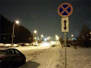 На Филаретовской улице отменят запрет на стоянку для легковушек