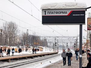 Железнодорожники прогнозируют массовую отмену электричек тверского направления
