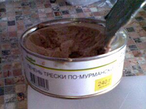 Печень по-мурмански с червячком