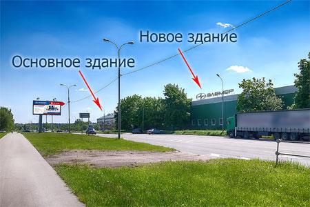 Завод «Элемер» в Восточной промзоне расширился в 2,5 раза