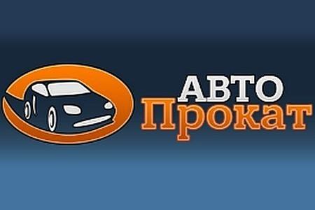 Компания «Меркурий» предлагает аренду легковых автомобилей в Зеленограде от 1 500 рублей