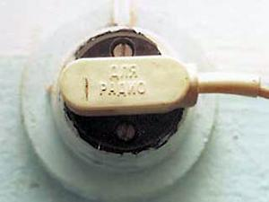 ФАС разберется с платой за радиоточку